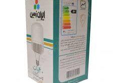 نمایندگی فروش انواع محصولات روشنایی ایران زمین