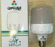 خرید عمده لامپ ال ای دی ایران زمین