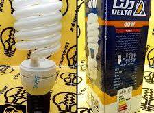 قیمت لامپ دلتا